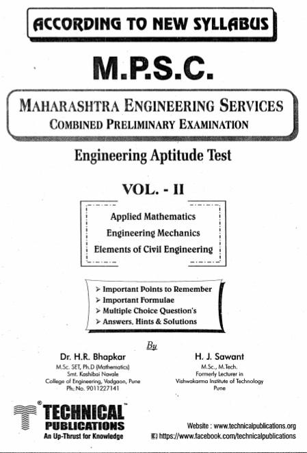MAHARASHTRA ENGINEERING SERVICES COMBINED PRE EXAMINATION VOLUME-2 [ENGLISH]