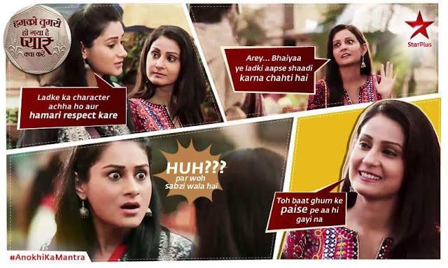 'Hum Ko Tum Se Ho Gaya Hai Pyar Kya Kare' Serial on Star Plus Wiki,Cast,Plot,Promo
