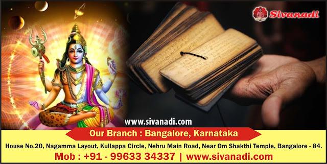 Online Nadi Astrology, Online Naadi Astrology