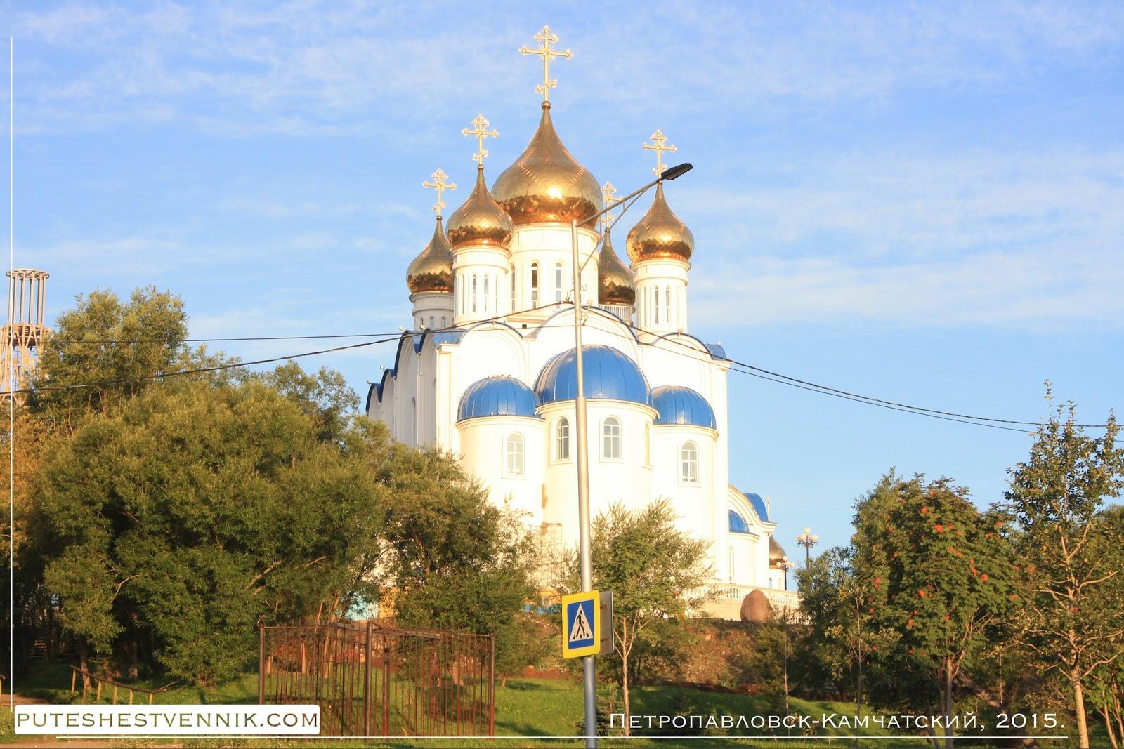 Православный храм на Камчатке