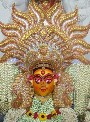 3rd Day Mata Rupam