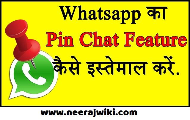 whatsapp pin to top