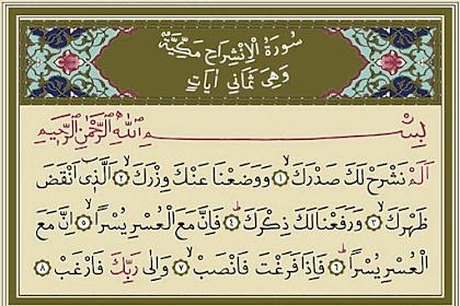 Elem Neşrah Leke Duası (İnşirah suresi) Türkçe Arapça Okunuşu ve Anlamı