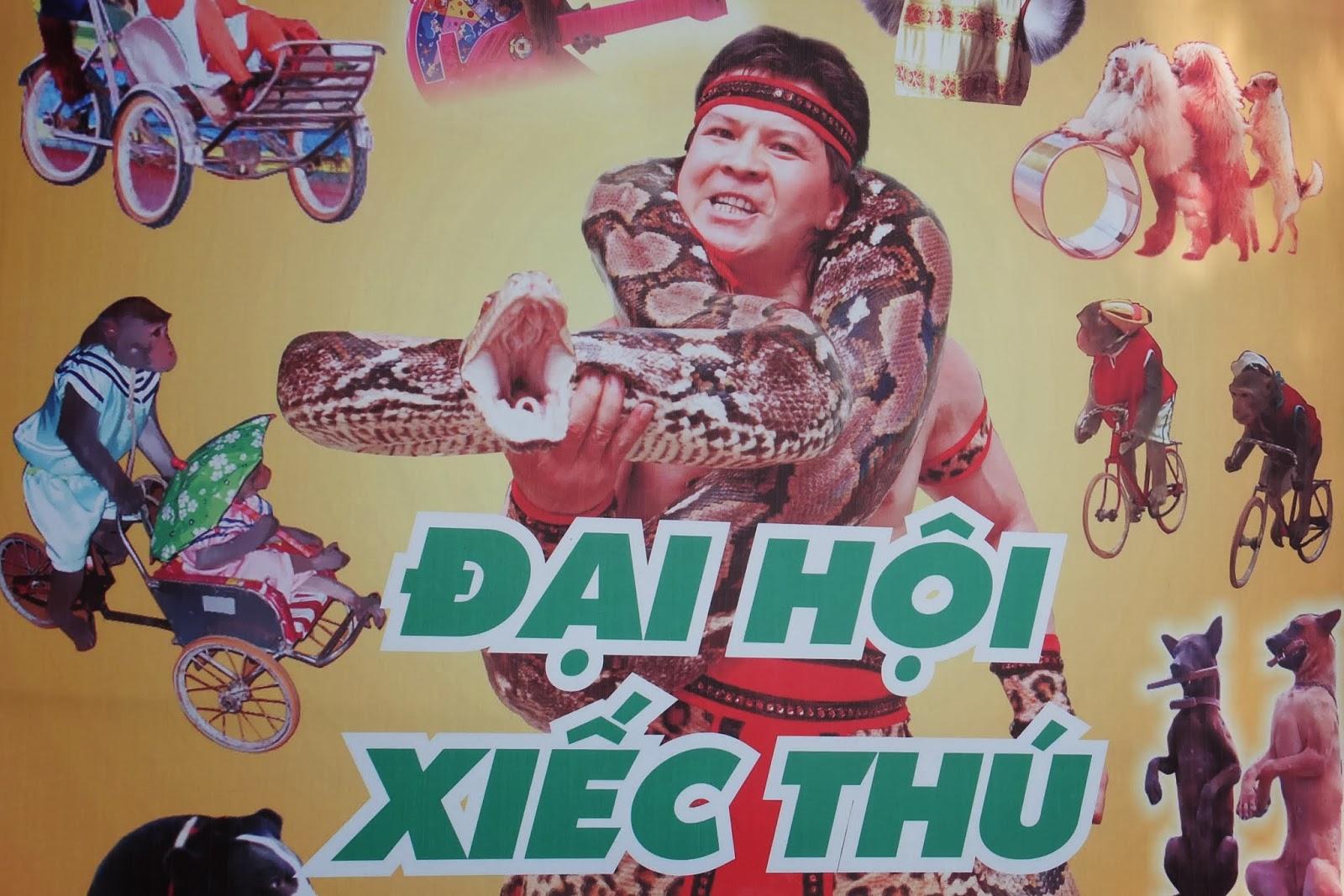 hanoi-circus-ad ハノイサーカス広告:蛇使い2