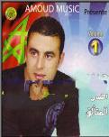 Hassan Ayissar-Tafaska