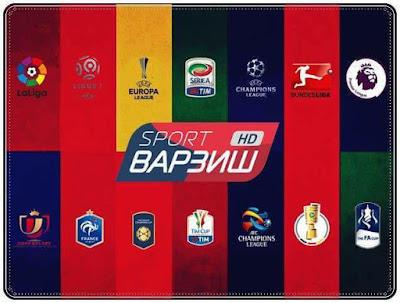 تردد قناة Varzish Sport