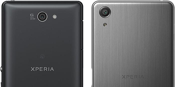 XPERIA ZL2(SOL25)からXPERIA X Performance(SOV33)への機種変更はするべきか?についての回答