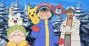 By Photo Congress || Pokemon Sun And Moon Ultra Adventures
