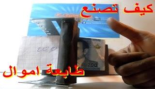 arabe4tech