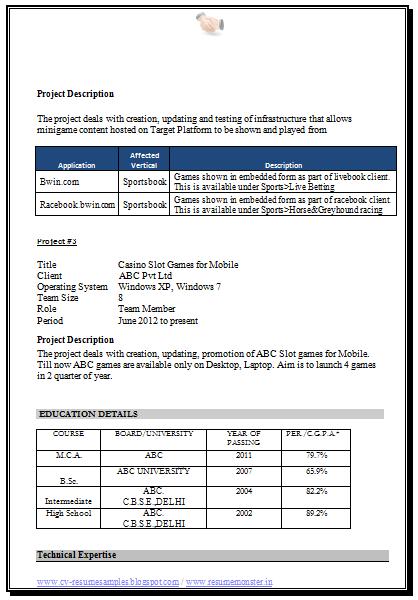 mca fresher resume format