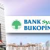 Berinvestasi dengan Mudah dan Menguntungkan Serta Tanpa Ragu Hanya di Bank Syariah