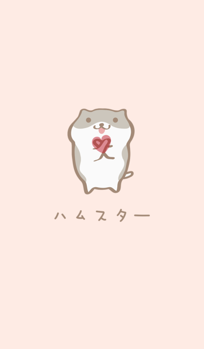 Soft hamster