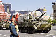 Victory Day 9 May parade on Moscow's Red Square