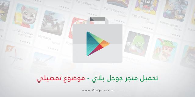 https://www.gulf-software.com/2019/02/2019-google-play.html