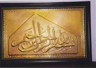 Kaligrafi Kuningan Jakarta