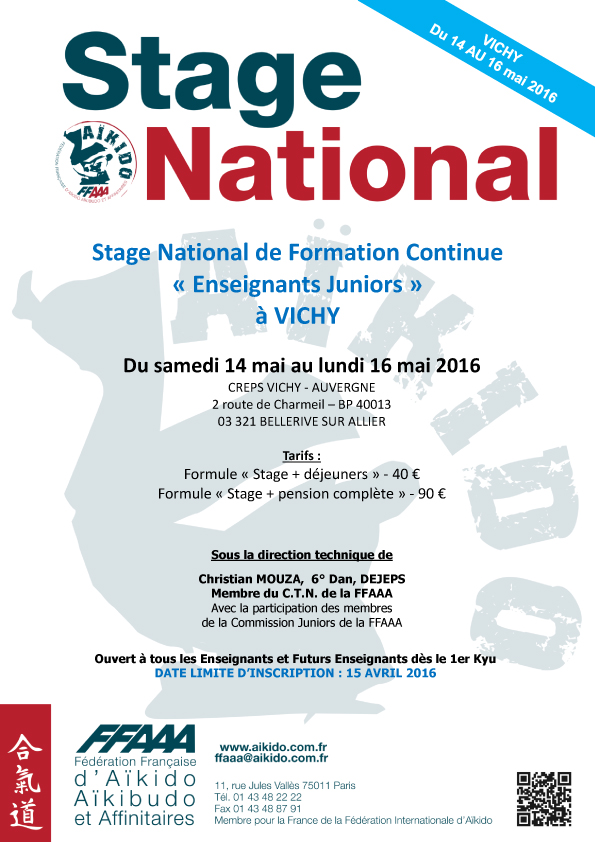 e0071de513d Ligue d Auvergne d Aïkido (FFAAA)  Stage National