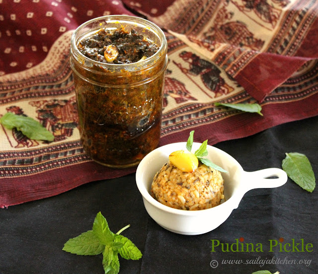 images of Pudina Pickle / Mint Pickle / Puthina Pickle / Mint Thokku