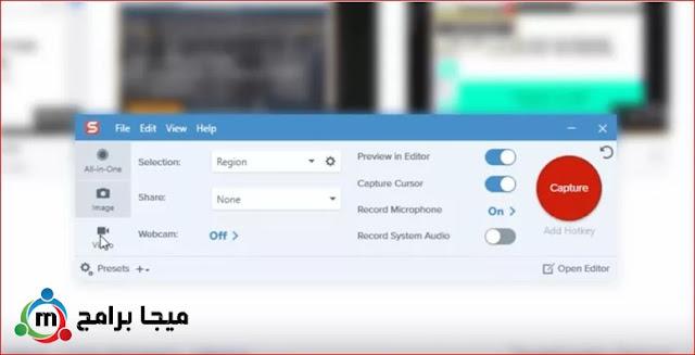 كيفية تسجيل مكالمات فيديو من Google Hangouts