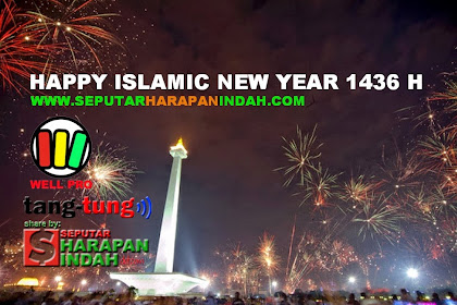 Happy Islamic New Year 1436 H