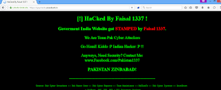 Canara Bank Website Hacked by Pakistani Hackers