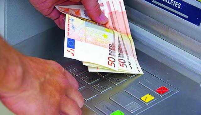 Συντάξεις Σεπτεμβρίου 2020: «Κλείδωσε» η ημερομηνία καταβολής στους δικαιούχους ανά Ταμείο