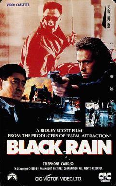 Waiching's Movie Thoughts & More : Retro Review: Black Rain