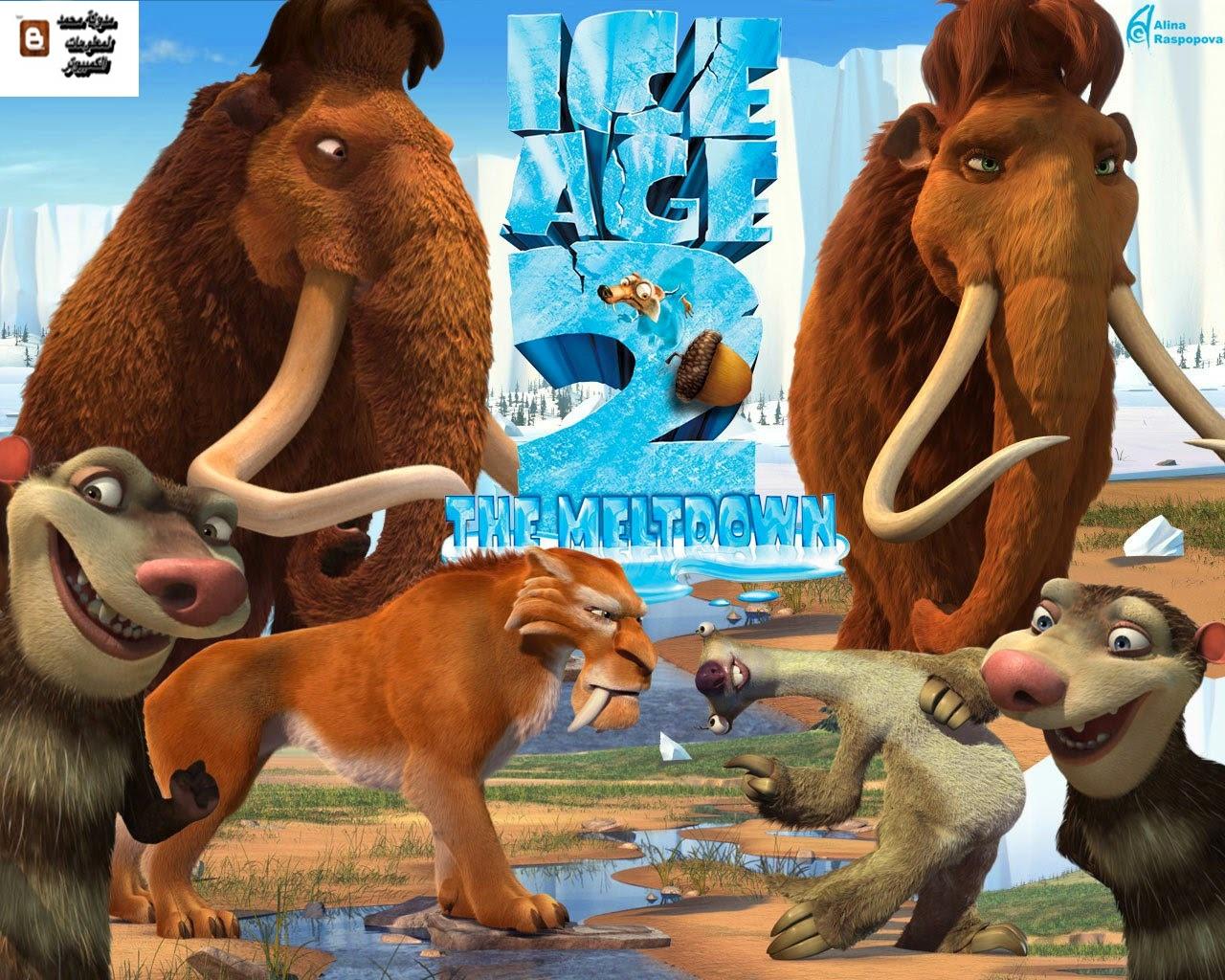 تحميل لعبة ice age 3 من ميديا فاير