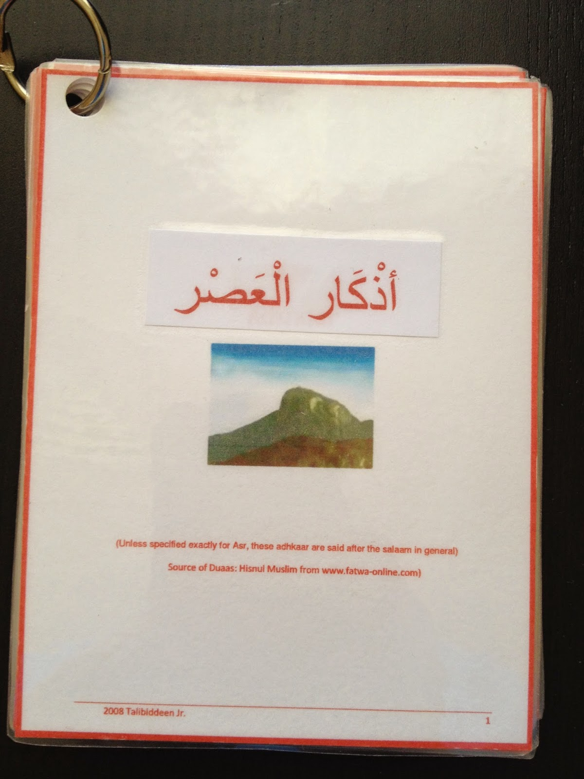 Lessons In The Gulf Prayer Dhikr Booklets