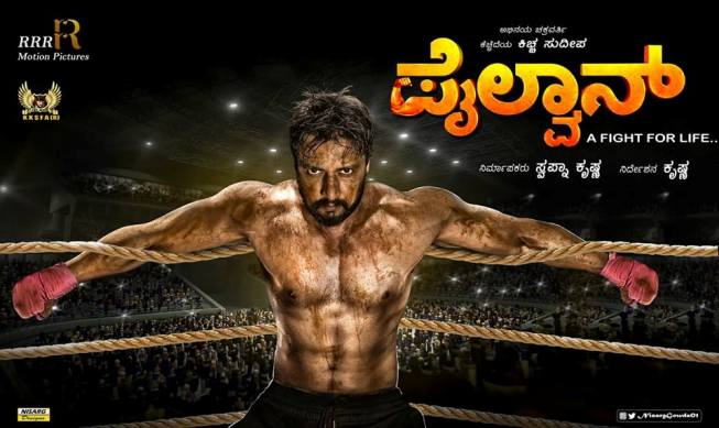 full cast and crew of movie Pailwaan 2019 wiki Pailwaan story, release date, Pailwaan – wikipedia Actress poster, trailer, Video, News, Photos, Wallpaper