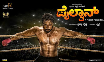 Sudeep Upcoming Movies List 2021, 2022 & Release Dates - Here check the Kannada Actor Sudeep next movie release dates with star cast.