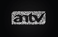 antv streaming