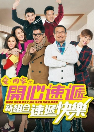 Come Home Love: Lo and Behold 2017 - Hong Kong Drama Wiki