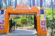 Kandoliya temple, Pauri, Uttarakhand