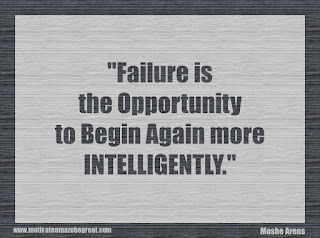 "Featured in our  34 Inspirational Quotes How To Fail Your Way To Success: ""Failure is the opportunity to begin again more intelligently."" - Moshe Arens"