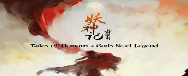 http://readtdg2.blogspot.com/2017/02/tales-of-demons-gods-next-legend-444120.html