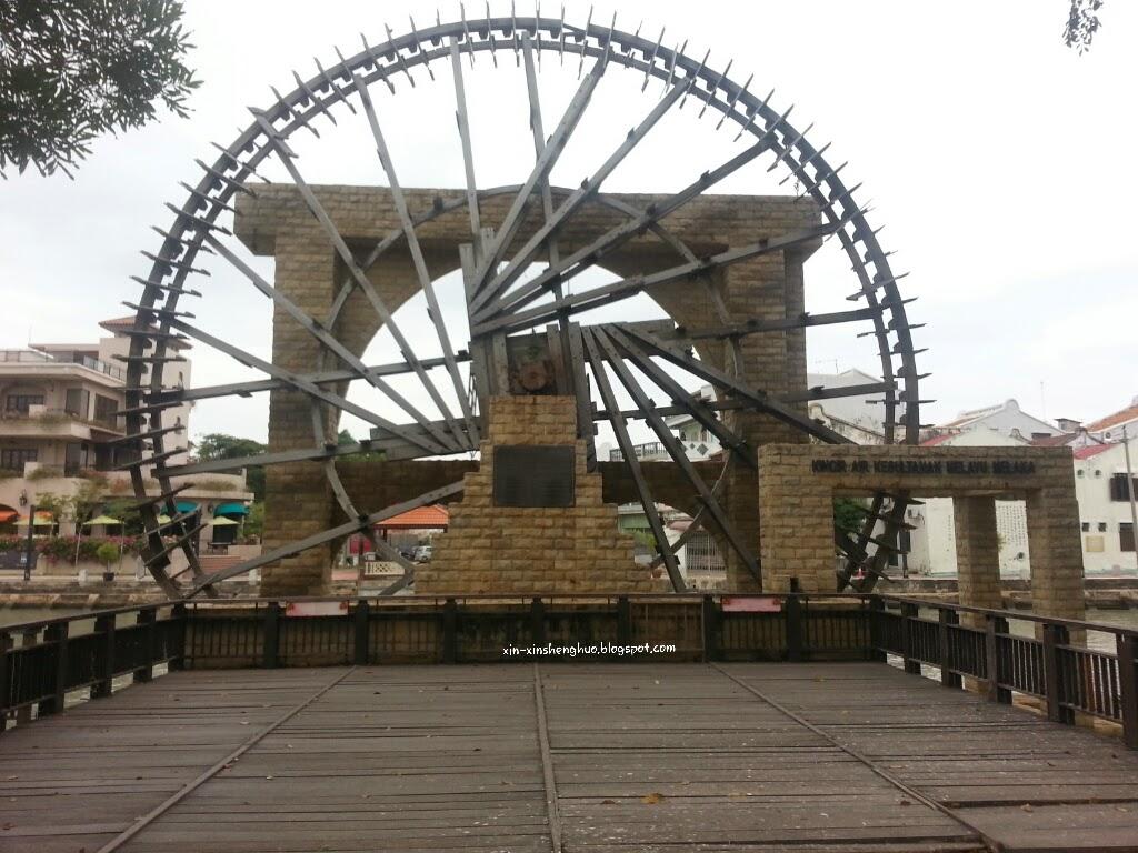 Kincir Air Kesultanan Melayu Melaka