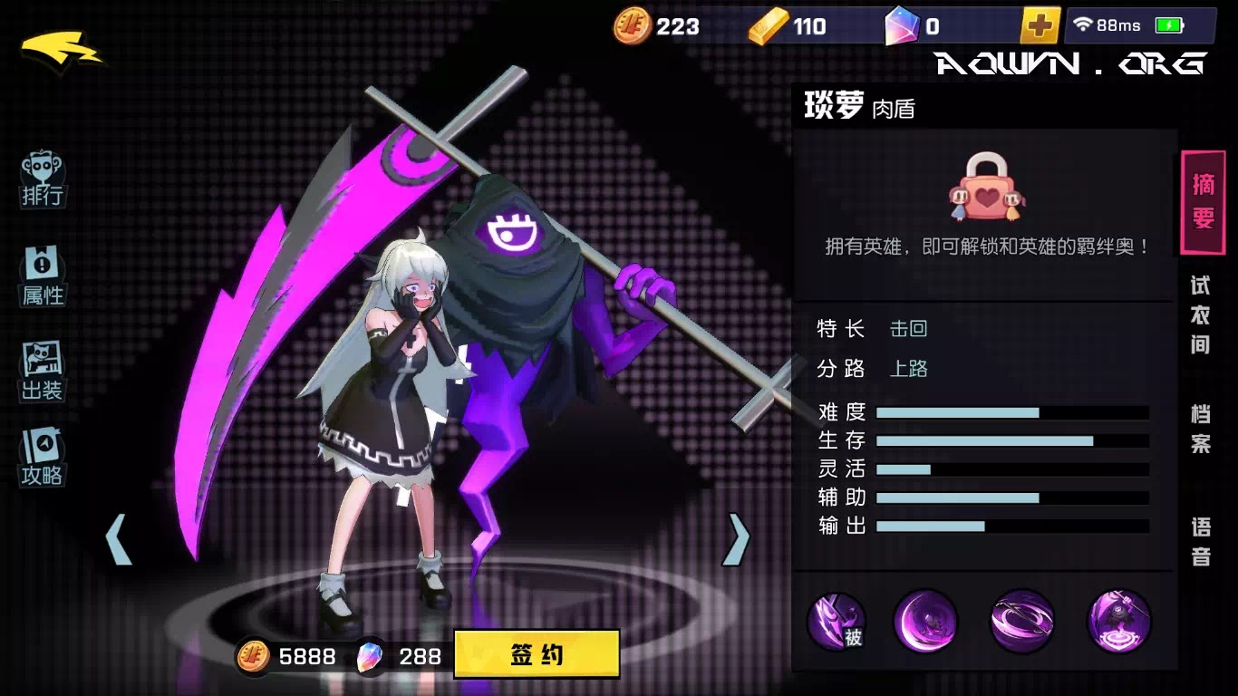 AowVN.org moba anime3%2B%252822%2529 - [ HOT ] Moba Anime 3 - Non-human Academy | Game Android & IOS - Siêu phẩm tuyệt hay 60FPS không lag