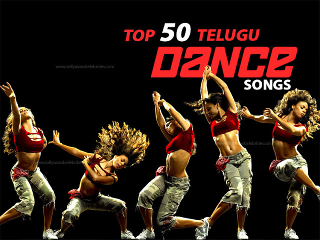 Top 50 Telugu Dance Songs List 2016