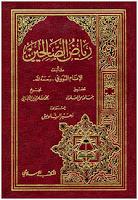 Terjemah Bahasa Indonesia Kitab Riyadhussalihin