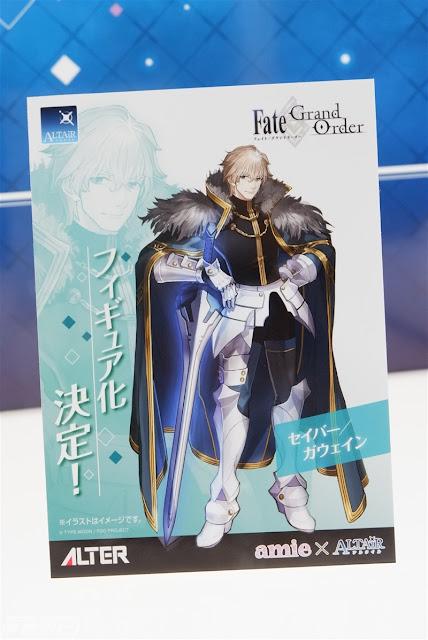 Gawain/Saber de Fate Grand Order