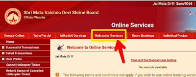 Maa Vasinodevi Helicopter Booking Sevice