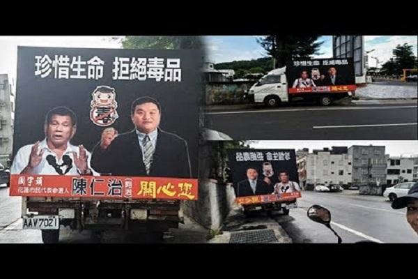 PRES DUTERTE GINAGAYA NA RIN SA TAIWAN SA KAMPANYA NG LABAN SA DROGA!