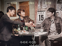 Korean Drama Signal (2016) Subtitle Indonesia