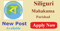 siliguri mahakuma parishad recruitment