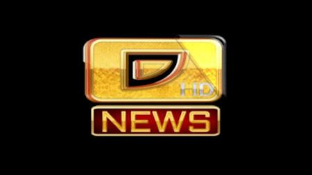 Frekuensi siaran D Lite di satelit AsiaSat 7 Terbaru