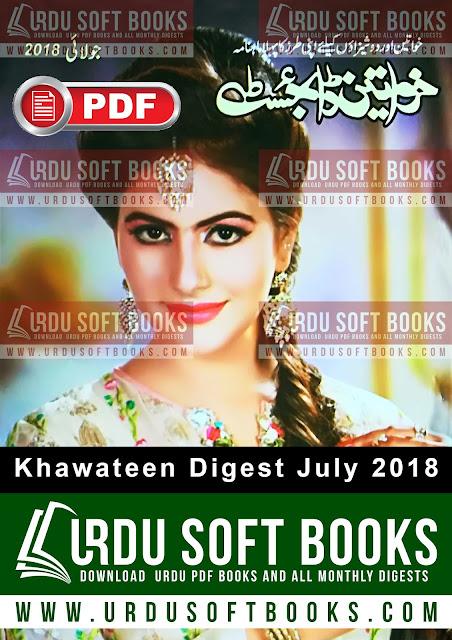 Khawateen Digest July 2018