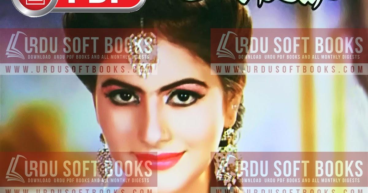 khawateen digest may 2018 free pdf download