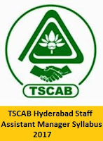 TSCAB Hyderabad Staff Assistant Manager Syllabus 2017