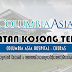 Jawatan Kosong di Columbia Asia Hospital - Cheras - 24 November 2018