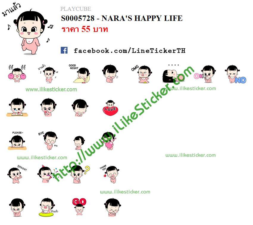 NARA'S HAPPY LIFE